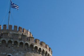 A Closer Look at Contemporary Greek Fiction